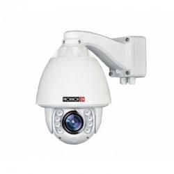 Cámara PTZ Provision-ISR Z-20A-2IR 1080p x20 100m