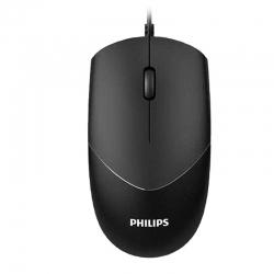 Mouse Philips alámbrico USB 1000DPI Ergonómico